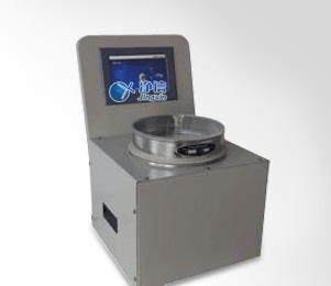 气流筛分仪/空气筛分仪