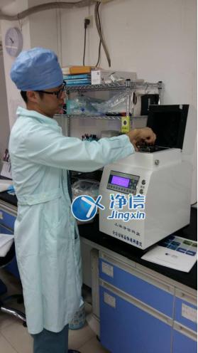 (低温)液氮冷冻研磨