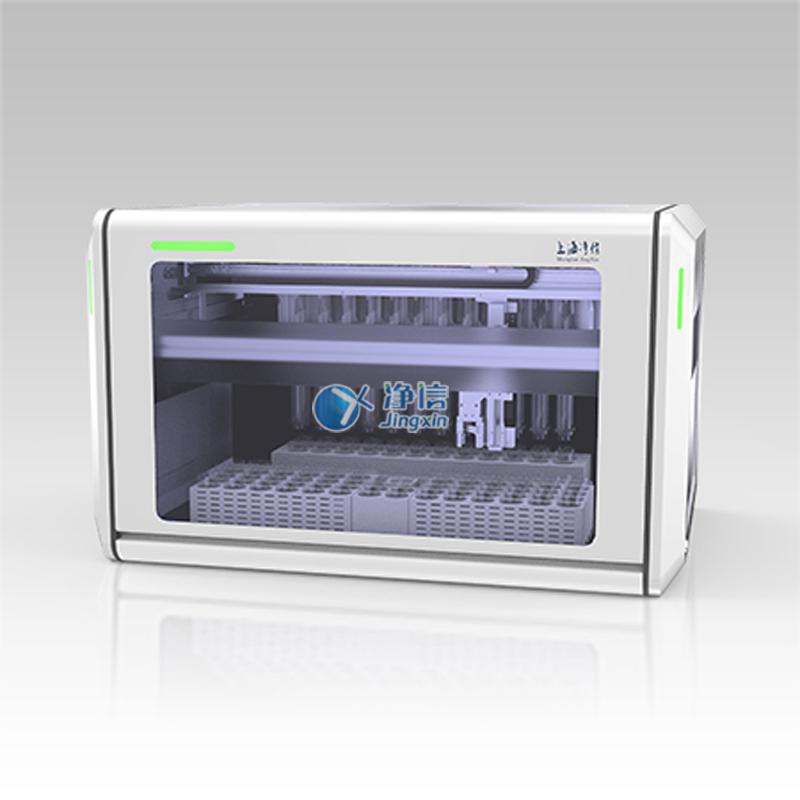 水质COD全自动智能分析工作站 JX-C7048